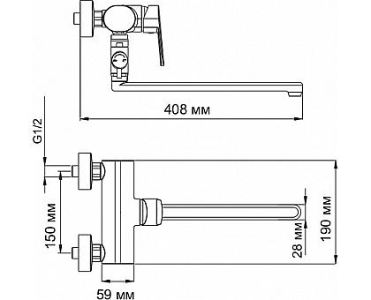 5302L Смеситель для ванны с длинным изливом WasserKRAFT