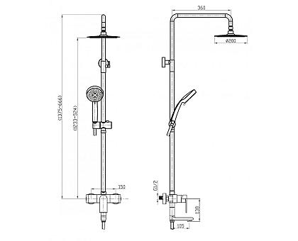 Душевая колонна со смесителем для ванны BelBagno NOV-VSCM-IN