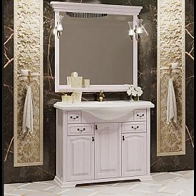 Комплект мебели для ванной комнаты   Opadiris 1047-К