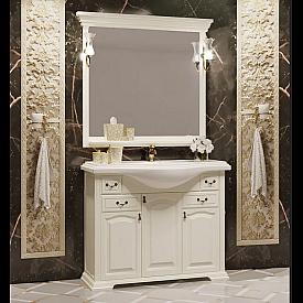 Комплект мебели для ванной комнаты Opadiris Z0000006705-К