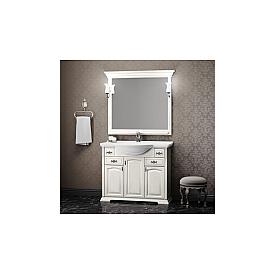 Комплект мебели для ванной комнаты Opadiris Z0000012631-К