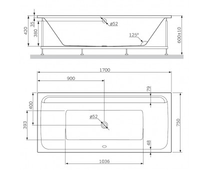 Ванна акртиловая AM.PM Inspire 2.0 W52A-170-075W-A 750 мм
