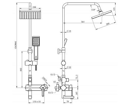 Душевая колонна со смесителем для ванны BelBagno CRY-VSC-CRM