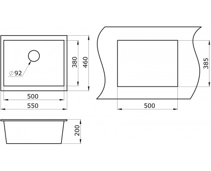 Мойка для кухни кварцевая Paulmark Gera PM205546-WH