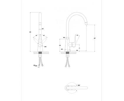 Смеситель для кухни Paulmark Holstein Ho212065-428