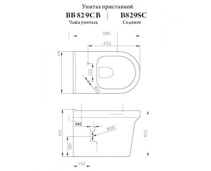 Чаша унитаза BelBagno BB829CB