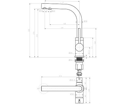 Смеситель для кухни Paulmark Essen Es213011-CR