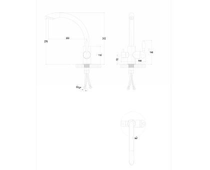Смеситель для кухни Paulmark Essen Es213001-BR