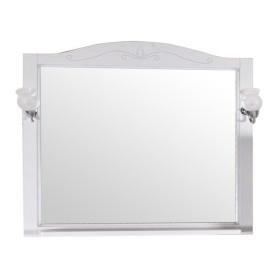 Зеркало ASB Салерно 105 9692-WHITE Цвет белый