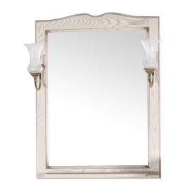 Зеркало ASB Верона 65+светильники 9073-BEIGE Цвет бежевый