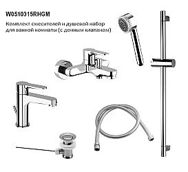 Комплект для ванны с донным клапаном Remer Winner W0510315RHGM Remer
