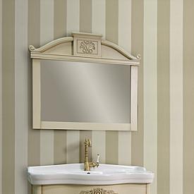 Зеркало  прямоугольное BelBagno BB45S/PBA
