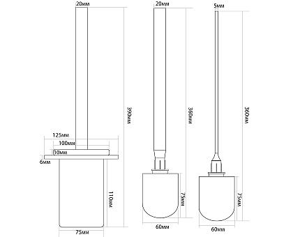 Ершик для унитаза Black&White Swan SN-8025 Хром