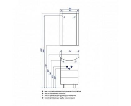 Мебель для ванной Ария 50 Н черный глянец Aquaton 1A140201AA950  (Тумба + раковина + зеркало)