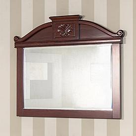 Зеркало  прямоугольное BelBagno BB45S/ACA