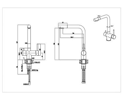 Смеситель для кухни Paulmark Skalen Sk213020-310
